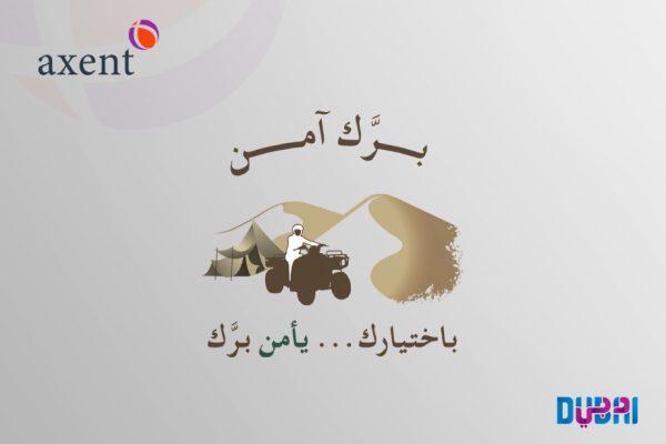 Diseño gráfico logotipo Dubai